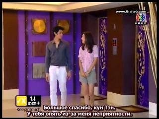 Дикая роза / Kularb Rai Glai Ruk (Таиланд, 2011 год, 5/11 серий)