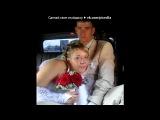 наша свадьба под музыку Неизвестен - 022 Николай Шлевинг - Ах, Эта Свадьба Пела И Плясала. Picrolla