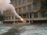 Взрыв школы,мля.№38