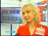 сюжет для новостей города в г.Пермь