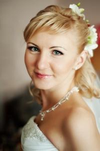 Юлия Баклицкая, 15 сентября , Новосибирск, id104026296