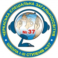 Черкаське Днз-сзош №37, 22 августа , Казань, id111645527