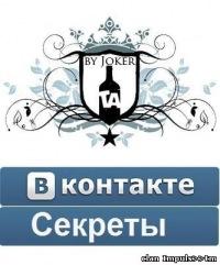 Аноним Анонимович, 17 июля 1992, Москва, id129965840
