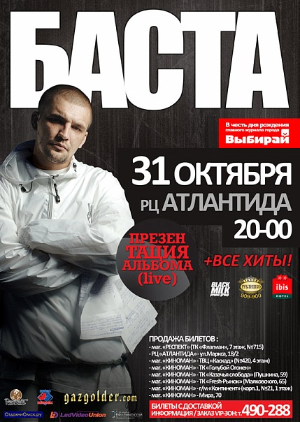 http://cs5102.vkontakte.ru/u22791831/118438485/x_0b1f4e74.jpg