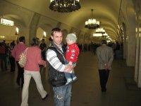 Vasile Prepelita, 8 января , Киев, id91047988