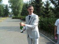 Сергей Уткин, 6 июля 1994, Тольятти, id93854223