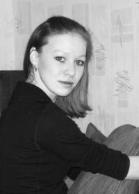 Марина Камина, 16 октября 1987, Архангельск, id127068185