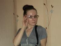 Юлия Демидова
