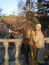 Анастасия Знаменская. Фото №13