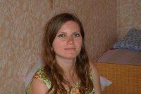 Алена Калугина, 15 декабря , Краснодар, id55894221