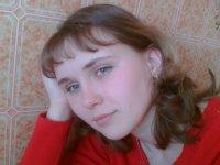 Валентина Леонова, 21 сентября 1986, Тула, id91570094