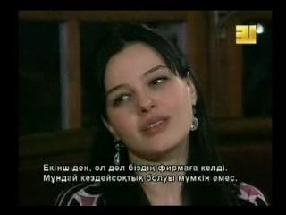 Candan Öte / Разбитые сердца 22 серия