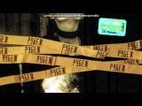 динка и светка под музыку Светлана Сурганова и Оркестр - Португальская Увидимся скоро 2011. Picrolla