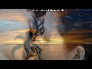 «картинки» под музыку Грустная но красивая музыка,про любовь - Мелодия из кина \Сумерки\без слов.. Picrolla