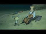Один из лучших моментов в мультфильме