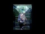 «м» под музыку Детская песня - Песня про самую лучшую бабушку Ирину. Picrolla
