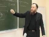 Дугин о православии (лекция в МГУ)