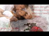 «люблю тебя!!!!!» под музыку Кристина Орбокайте - Признание. Как я буду без тебя...  жить буду без тебя... где буду без тебя...  с кем буду без тебя... думать про тебя... до слёз тебя любя… ♥. Picrolla