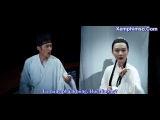 Китайский театр (Хуйня ваше хуйня)