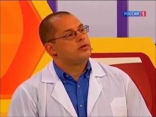 Россия 1.Программа