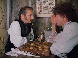Формула любви, Марк Захаров, 1984 (Жуткий город - девок нет...)