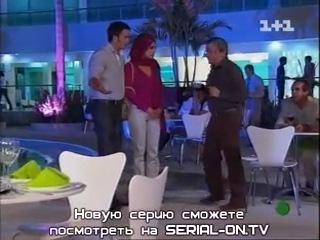 Клон 2 51 серия укр озвучка