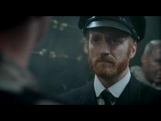 """""""Спасти Титаник"""""""