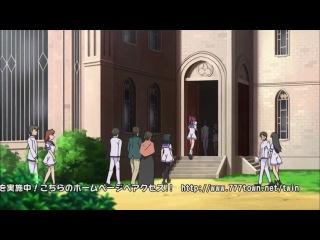 Kaitou Tenshi Twin Angel: Kyun Kyun Tokimeki Paradise!! - 09