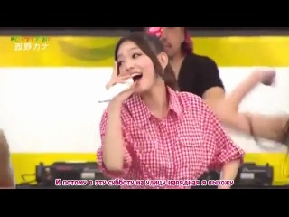 Kana Nishino - Clap Clap!! [RUS SUB]