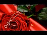 «Цветы» под музыку Валерий Меладзе - красиво,ты вошла в мою грешную жизнь... красиво, ты ушла из неё.... Picrolla