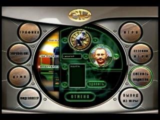Обзор Ильи Сапожника на игру Дальнобойщики 2