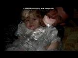 «Я и мои любимки. . .» под музыку Агурбаш Анжелика Анатольевна - Я буду жить для тебя. Picrolla