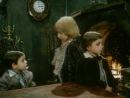 Х.Ф. Без семьи.(1984). Часть II.