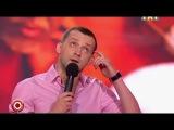 Руслан Белый - Клип болгарского певца Азис и его Два Мразиша Comedy Club