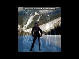 «....родные люди...» под музыку Русские Хиты 80-90-х   - Russian Girl   . Picrolla