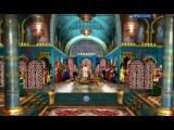 Песня жениха международника (Алладин 2011)