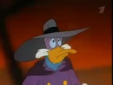 Darkwing Duck Russian Intro 2 (Чёрный Плащ)