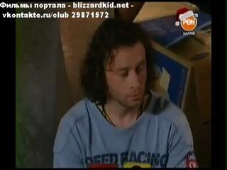 (Ф.П) Father's Son (2006) Папенькин сынок. (11 серия из 16) яз.русский