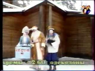 КАЛАМБУР ОРТ 28 ДЕКАБРЯ 1996 12 ВЫПУСК ПОВТОР ОРТ