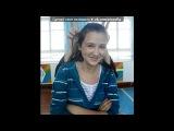 Наша школьная жизнь) под музыку Iyaz Feat. Charice - Pyramid. Picrolla
