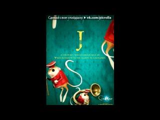 «۞  Каролина В Стране Кошмаров ۞» под музыку Coraline (Коралина в стране кошмаров) - Exploration. Picrolla