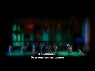 Mozart L'Opera Rock Florent Mothe - Le Bien qui fait Mal live