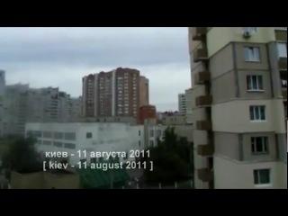 Стон Земли 2012. Гул идет в Пространстве