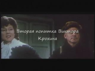 Фильмы с участием Людмилы Марковны Гурченко