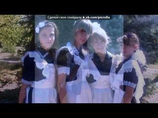 «1 сентября» под музыку Franky - Hysteria ( Закрытая школа 3 сезон). Picrolla
