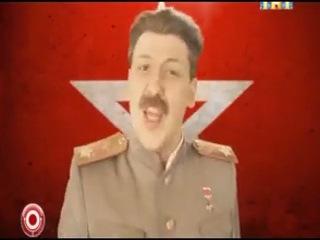 Юнайтед секси бойс сталин и гитлер на тнт