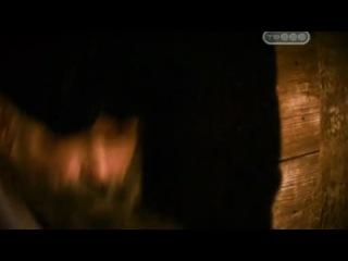 Апокалипсис 2012 - Пророчества Нострадамуса