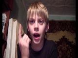 Психоделика,25 кадр,мистер Фримен,Зелёный слоник.Смотреть онлайн!!!