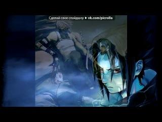 «Naruto» под музыку Скелет--Монстр - Skillet--monster. Picrolla