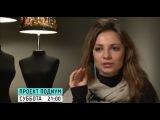 В субботу 24.12.2011 в 21:00 на MTV смотрите проект